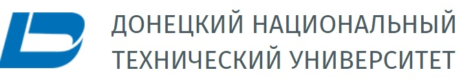 ДонНТУ